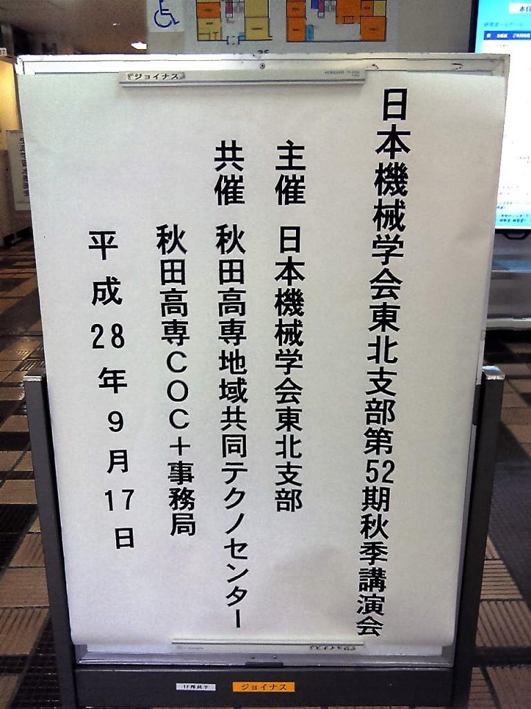 2016-09-17_1